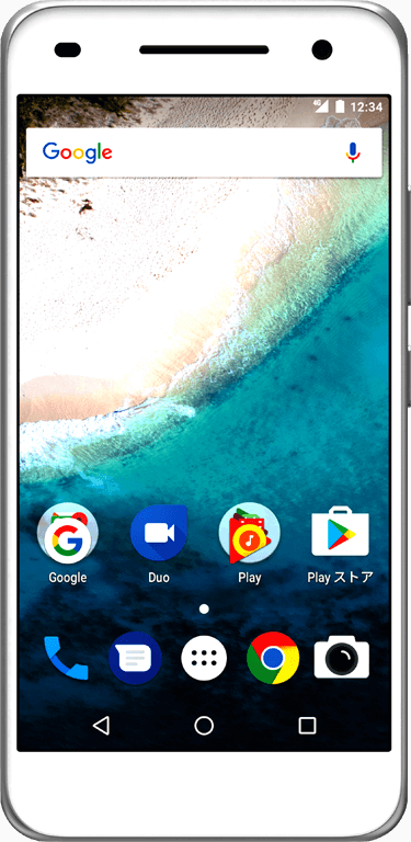 Android One <br> S1