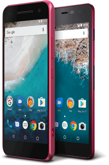 Android One, always the latest from Google